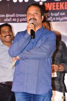 Geetha Chalo Movie Audio Launch (13)