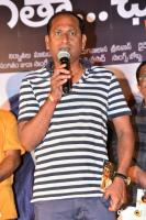 Geetha Chalo Movie Audio Launch (14)