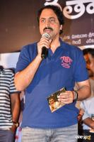 Geetha Chalo Movie Audio Launch (15)