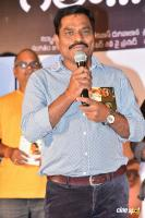 Geetha Chalo Movie Audio Launch (16)