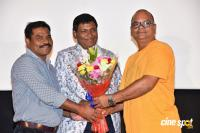 Geetha Chalo Movie Audio Launch (2)