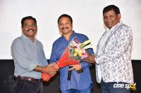 Geetha Chalo Movie Audio Launch (3)