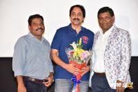 Geetha Chalo Movie Audio Launch (5)