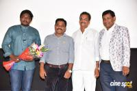 Geetha Chalo Movie Audio Launch (6)