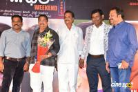 Geetha Chalo Movie Audio Launch (7)