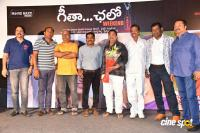 Geetha Chalo Movie Audio Launch (8)