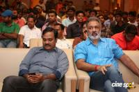Kanchana 3 Movie Pre Release Event (16)