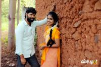 Chiyangal Tamil Movie Photos