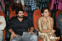 Brochevarevarura Teaser Launch (21)