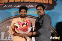 Brochevarevarura Teaser Launch (22)