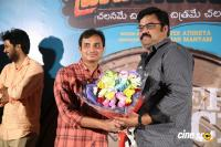 Brochevarevarura Teaser Launch (23)