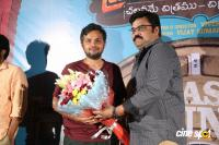 Brochevarevarura Teaser Launch (24)