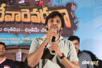 Brochevarevarura Teaser Launch (34)