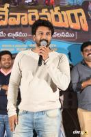 Brochevarevarura Teaser Launch (36)