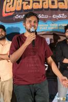 Brochevarevarura Teaser Launch (38)