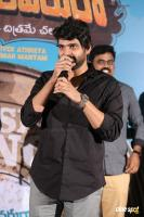 Brochevarevarura Teaser Launch (42)