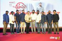 Chitralahari Movie Success Meet (31)