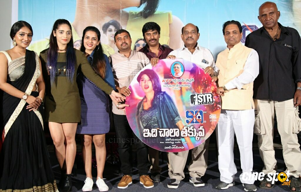 90ml Movie Audio Launch (21)