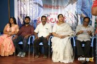 Danger Love Story Movie Press Meet (12)