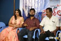 Danger Love Story Movie Press Meet (13)