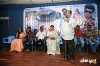 Danger Love Story Movie Press Meet (15)