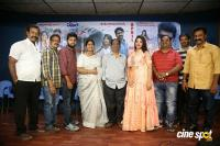 Danger Love Story Movie Press Meet (16)
