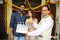 Gurthukosthunnayi New Movie Opening Photos