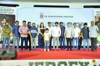 Jersey Movie Appreciation Meet Photos
