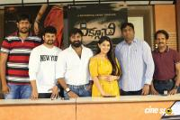 Diksoochi Press Meet Photos