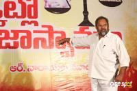 Market Lo Prajaswamyam Movie Press Meet Photos
