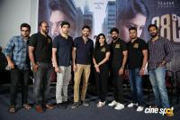 28 C Movie Trailer Launch Photos