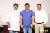 Ram Gopal Varma Press Meet About Lakshmi's NTR Photos