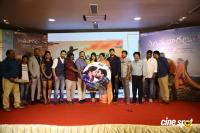 Yenthavaralaina Movie Audio Launch Photos