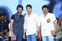 Maharshi Movie Pre Release Event Photos
