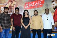 Okkate Life Movie Press Meet Photos
