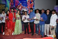 Edaina Jaragochu Audio Launch Photos
