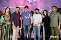 Itlu Anjali Movie Teaser Launch Photos