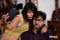 Itlu Anjali Movie Stills (9)