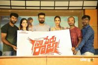 Naa Peru Raju Movie Logo Launch Photos