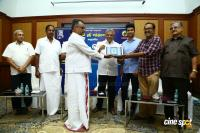 Brahma Vidhdhai E Book Launch Photos