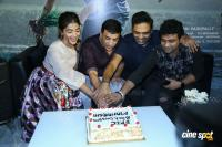 Maharshi Movie Success Meet Photos