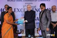 3rd Annual Medical Excellence Awards (23)
