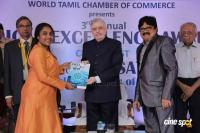 3rd Annual Medical Excellence Awards (24)