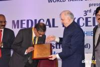 3rd Annual Medical Excellence Awards (4)