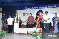 Dr Isari Velan Anniversary Celebration Photos