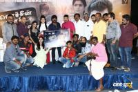 Cochin Shadhi At Chennai 03 Trailer Launch Photos