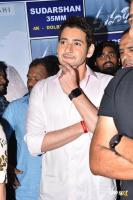 Maharshi Team Visit Sudarshan 35MM (32)