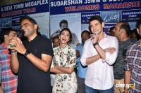 Maharshi Team Visit Sudarshan 35MM (33)