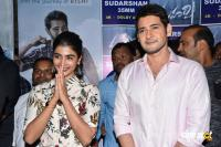 Maharshi Team Visit Sudarshan 35MM (40)