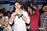 Maharshi Team Visit Sudarshan 35MM (42)
